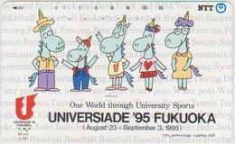 JAPAN - 391-220 - UNIVERSIADE '95 FUKUOKA