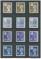 GRANDE-BRETAGNE - 1981 - REGIONAUX - NEUFS ** LUXE/MNH - Yvert # 980/991 - Série Complète 12 Valeurs - Non Classés