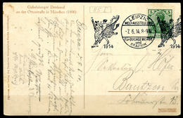 """German Empires 1914 Ansichtskarte,Card München Mit MWST""""Leipzig-weltausstellung Für Buchgewerbe Und Graphik""""1 Karte Used - Universal Expositions"""