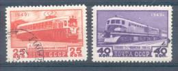 RUSSIE U.R.S.S. U.S.S.R. RUSSLAND YVERT ET TELLIER NR. 1401-1 CONSTRUCTIONES FERROVIAIRES LOCOMOTIVES DIVERSES TRAMWAY L - 1923-1991 URSS