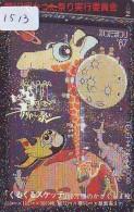 Télécarte Japon * TORTUE  (1513)  PHONECARD JAPAN * 110-35244 * TURTLE *  TELEFONKARTE * SCHILDKRÖTE - Turtles