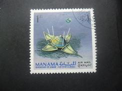 Manama ESPACE Oblitéré