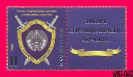 BELARUS 2016 Day Of Preliminary Investigation Officer Emblem 1v+label Mi1142 MNH - Belarus