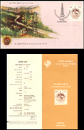 India, 1989, FDC + Information, 100 Years Of Oil, Digboi Oil Fields, Centenary, Energy, Elephant Work For Assam Railway.