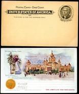EX98 Postal Card Transmississippi Exposition 1898 ADVERTISED LOWEY NEW YORK