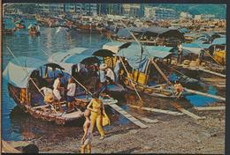 °°° 4051 - HONG KONG - THE FLOATING POPULATION °°° - Cina (Hong Kong)