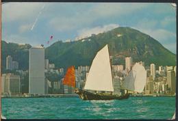 °°° 4054 - HONG KONG - CRUISING JUNK AT HONG KONG HARBOUR °°° - Cina (Hong Kong)