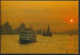 °°° 4066 - THE HONG KONG HARBOUR TOUR NIGHT CLUB - With Stamps °°° - Cina (Hong Kong)