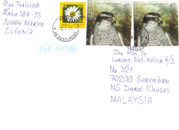 20K: Estonia Eagle,hawk,brid Of Prey,sun Flower Stamps Used On Cover - Estonia