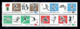 1979  Jeux Nationaux Sports  Bloc De 4 Différents ** - 1949 - ... Volksrepublik