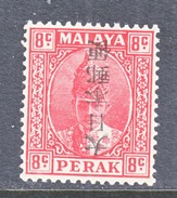 JAPANESE  OCCUP. PERAK  N 36 A   **  INVERTED  OVPT. - Grande-Bretagne (ex-colonies & Protectorats)