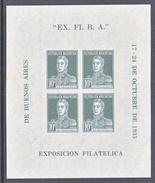 ARGENTINA  452  *  STAMP  EXPO. - Unused Stamps