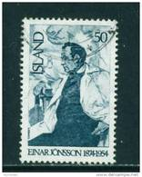 ICELAND - 1975 Celebrities 50k Used (stock Scan) - Used Stamps