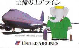Télécarte  JAPON * UNITED AIRLINES  (2168) Phonecard JAPAN * 110-180239 * Airplane * Flugzeug Avion * AVION * AIRLINES * - Airplanes