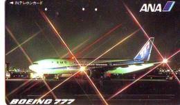 Télécarte  JAPON * ANA  (2206) Phonecard JAPAN *   * Airplane * Flugzeug Avion * AVION * AIRLINES * - Flugzeuge