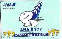 Télécarte  JAPON *  (2219) Phonecard JAPAN *   * Airplane * Flugzeug Avion * AVION * AIRLINES * - Airplanes