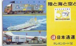 Télécarte  JAPON *  (2224) Phonecard JAPAN *   * Airplane * Flugzeug Avion * AVION * AIRLINES * - Airplanes