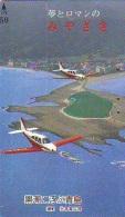 Télécarte  JAPON *  (2232) Phonecard JAPAN *   * Airplane * Flugzeug Avion * AVION * AIRLINES * - Vliegtuigen