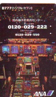 Télécarte  JAPON *  (2234) Phonecard JAPAN *   * Airplane * Flugzeug Avion * AVION * AIRLINES * - Vliegtuigen