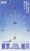 Télécarte  JAPON *  (2236) Phonecard JAPAN *   * Airplane * Flugzeug Avion * AVION * AIRLINES * - Vliegtuigen