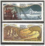 RUSSIE - 250e Anniversaire De L'expédition De Bering - Unused Stamps