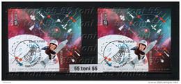 2016 Cosmos First Monkey Astronaut -1961 2 S/S Imper. (white P.)+Im.UV-thread (yellow P.)-used   Bulgaria / Bulgarie