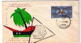 CARTOLINA ANNULLO  EMISSIONE  28/02/1965 TRIPOLI - Libia