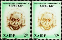 FAMOUS PEOPLE-ALBERT EINSTEIN-ERROR-COLOR VARIETY-ZAIRE-MNH-H1-214