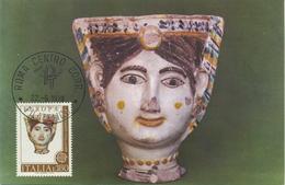 ITALIA - FDC MAXIMUM CARD 1976 - EUROPA UNITA - VASO DA FIORI IN CERAMICA - ARTE - ANNULLO ROMA - Cartoline Maximum