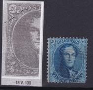 N° 15  : VARIETE 139  TIRETS COIN SUPERIEUR - 1863-1864 Medaillen (13/16)