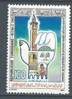 """Tunisie YT 1020 """" Protection Du Patrimoine """" 1984 Neuf** - Tunisia"""