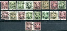 CHINE - SHANGAI & NANKIN - Occupation Japonaise - Lot De 18 Timbres Différents Entre Scott 9N8 Et 9N32 - 1943-45 Shanghai & Nanjing