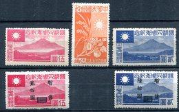 CHINE - SHANGAI & NANKIN - Occupation Japonaise - Scott 9N102 à 104, 109 Et 110 - 1943-45 Shanghai & Nanjing