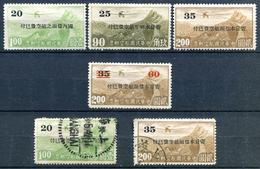 CHINE - SHANGAI & NANKIN - Occupation Japonaise - Poste Aérienne Scott 9NC2(* Et O), C5*, C6(* Et O), C7 - 1943-45 Shanghai & Nanjing