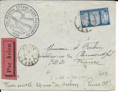 ALGERIE - 1930 - RARE ENVELOPPE VOL POSTAL SPECIAL ALGER à CLERMONT-FERRAND - Poste Aérienne