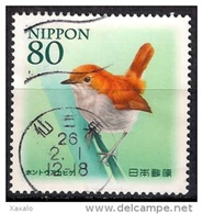 Japan 2013 - Coexist With Nature - Rare Wildlife In Japan - 1989-... Emperor Akihito (Heisei Era)