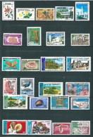 Comores Timbres De 1975  N°105 A 129  Complet  Neuf * Cote 54€ - Nuovi