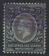 East Africa & Uganda Protectorates 1912-21 Cancelled, Sc# ,SG 52, Mi 50 - Kenya, Uganda & Tanganyika