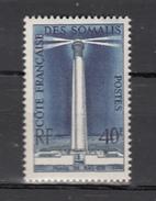 French Somalia 1956,1V,lighthouses,vuurtorens,leuchttürme,phares,faros,fari,MNH/Postfris(A3264) - Vuurtorens