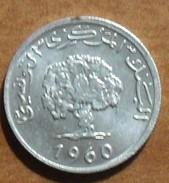 1960 - Tunisie - Tunisia - 1 MILLIM - KM 280 - Tunisia