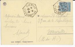 ALGERIE - 1928 - CARTE De DJEMILA (IND 6) => MARSEILLE - Algérie (1924-1962)