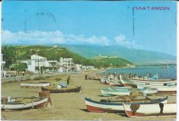 Greece.Platamon - Grèce