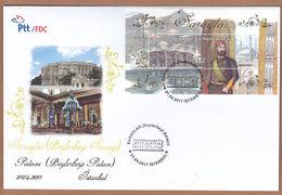AC - TURKEY BLOCK FDC - BEYLERBEYI PALACE ISTANBUL 21 APRIL 2017 - 1921-... Republic