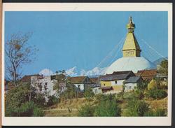 °°° 4078 - NEPAL - BHIM RATNA HARSHA RATNA - With Stamps °°° - Nepal
