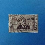Italia Trieste Zona A - AMG FTT - Francobollo Usato Stamp Used - Marco Polo 25 Lire - 7. Trieste