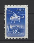 RUSSIE . YT PA 112 Neuf ** Hélicoptère Au Dessus Du Kremlin 1960