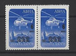 RUSSIE . YT PA 113 Neuf ** Hélicoptère Au Dessus Du Kremlin. Timbres Surchargés 1960