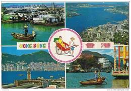 HONG KONG-- ANNI  60 - Cina (Hong Kong)