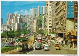 HONG KONG - Cina (Hong Kong)