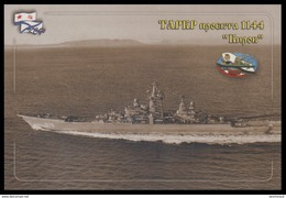 "RUSSIA 3 POSTCARD 2416 Mint NUCLEAR CRUISER ""Kirov"" NORTH NAVY NAVAL MILITARY MILITARIA ARCTIC ATOM POLAR NORD SHIP 45 - Oorlog"